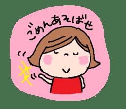 Japanese ozyousama sticker #643715