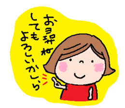 Japanese ozyousama sticker #643716