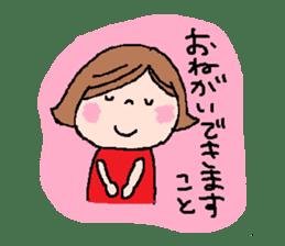 Japanese ozyousama sticker #643717