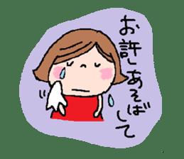 Japanese ozyousama sticker #643718