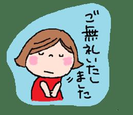 Japanese ozyousama sticker #643719