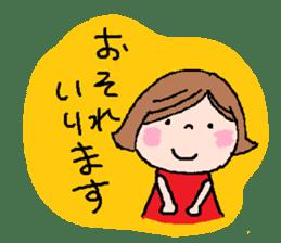 Japanese ozyousama sticker #643720