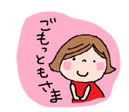 Japanese ozyousama sticker #643722