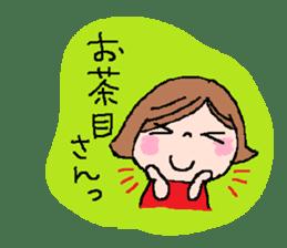 Japanese ozyousama sticker #643724