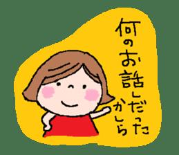 Japanese ozyousama sticker #643727