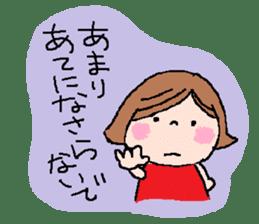 Japanese ozyousama sticker #643728