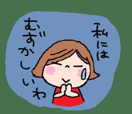 Japanese ozyousama sticker #643731