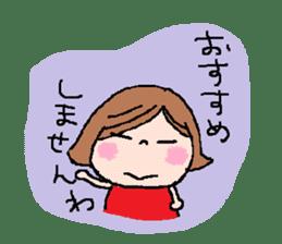 Japanese ozyousama sticker #643732