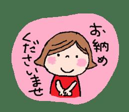 Japanese ozyousama sticker #643734
