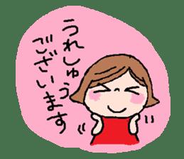 Japanese ozyousama sticker #643735