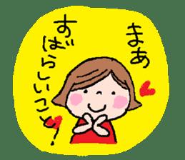 Japanese ozyousama sticker #643737