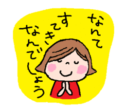 Japanese ozyousama sticker #643738
