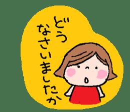 Japanese ozyousama sticker #643739
