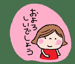 Japanese ozyousama sticker #643740