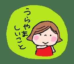 Japanese ozyousama sticker #643741