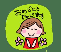 Japanese ozyousama sticker #643743
