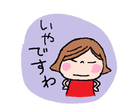 Japanese ozyousama sticker #643744