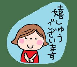 Japanese ozyousama sticker #643745