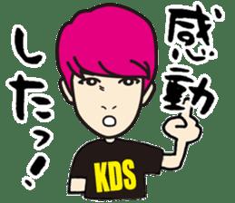 Every day of K-Boy vol.1 sticker #643847
