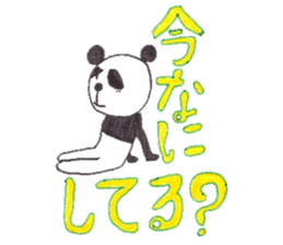 PANDA No92 sticker #644001