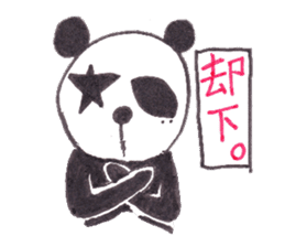 PANDA No92 sticker #644005