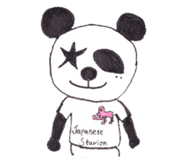 PANDA No92 sticker #644019