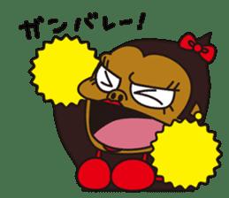 uffun-gorilla sticker #644752