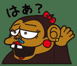 uffun-gorilla sticker #644759