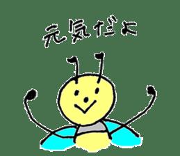 a worker bee sticker #644948