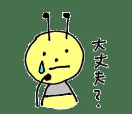 a worker bee sticker #644949