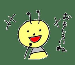 a worker bee sticker #644951