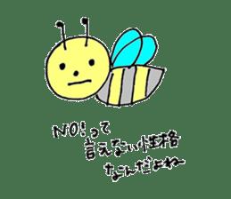 a worker bee sticker #644975