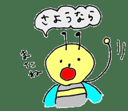 a worker bee sticker #644984