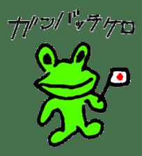 It is stamp mix Waku Waku sticker #645508