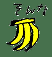 It is stamp mix Waku Waku sticker #645524