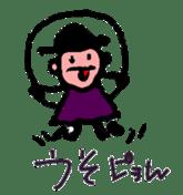 It is stamp mix Waku Waku sticker #645527