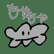 It is stamp mix Waku Waku sticker #645529