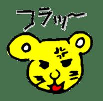 It is stamp mix Waku Waku sticker #645539