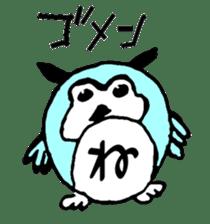 It is stamp mix Waku Waku sticker #645541