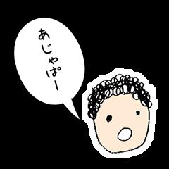 A Japanese dead language