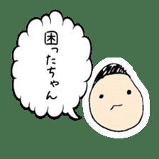 A Japanese dead language sticker #645626