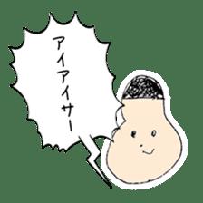 A Japanese dead language sticker #645627