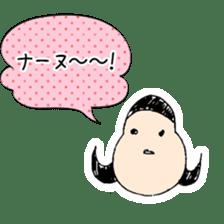 A Japanese dead language sticker #645628