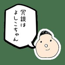 A Japanese dead language sticker #645632