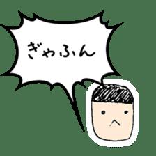 A Japanese dead language sticker #645633