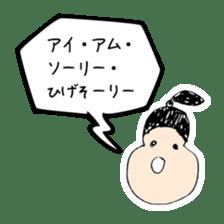 A Japanese dead language sticker #645634
