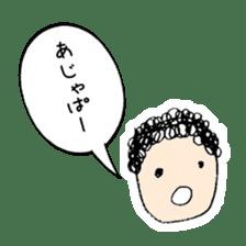 A Japanese dead language sticker #645635