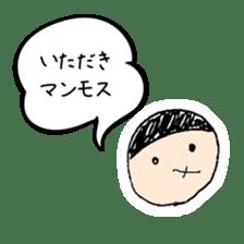 A Japanese dead language sticker #645638