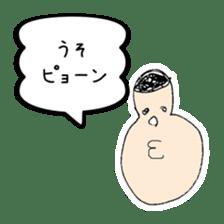 A Japanese dead language sticker #645640