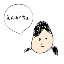 A Japanese dead language sticker #645641